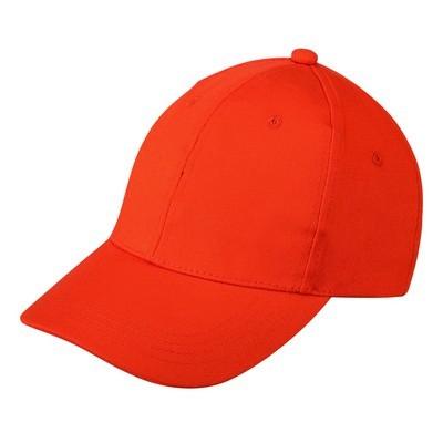 Promo Cap (CP-04_QZ)