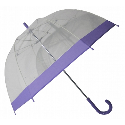 Bell    Umbrella (WL024_PERZ)