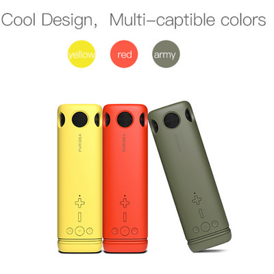 3 IN I POWER BANK - (printed with 1 colour(s)) PS5230_PS