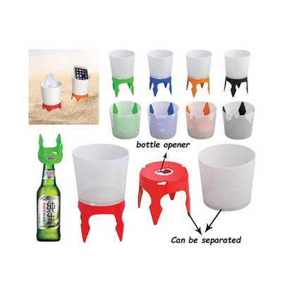 Beach Cup with Bottle Opener