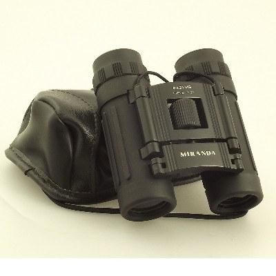 Aluminium Binoculars