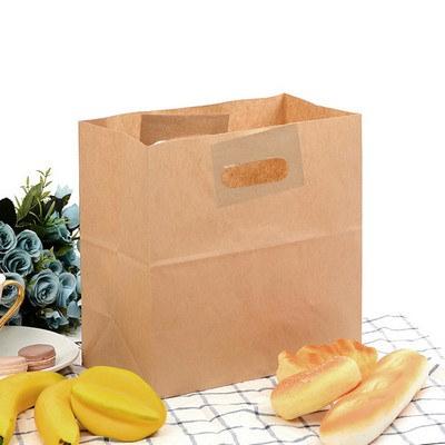Die Cut Brown Kraft Paper Bag (280 x 280 x 150mm)