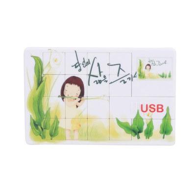 Puzzle USB Flash Drive