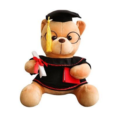 Complex Design Plush Toy - Koala/Bear/Deer