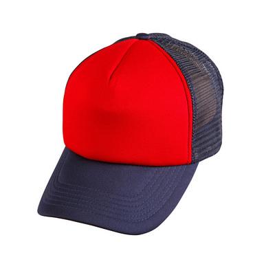 Contrast Trucker Cap
